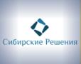 Сибирские Решения